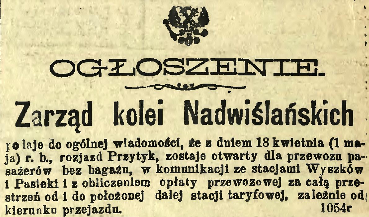 Ogłoszenie Zarządu kolei Nadwiślańskich o otwarciu stacji Przytyk (obecnie Przetycz) i możliwościach przewozowych. Źródło: Kurjer Warszawski, nr 96 z 1912 roku.